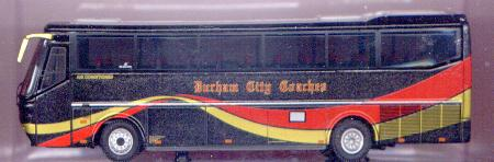 Hattons Co Uk Corgi Collectables Om45306 Bova Ventura Modern Coach