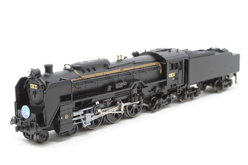 hattons co uk - Micro-Ace A9811-PO Class C62-3 4-6-4 of the JR - Pre