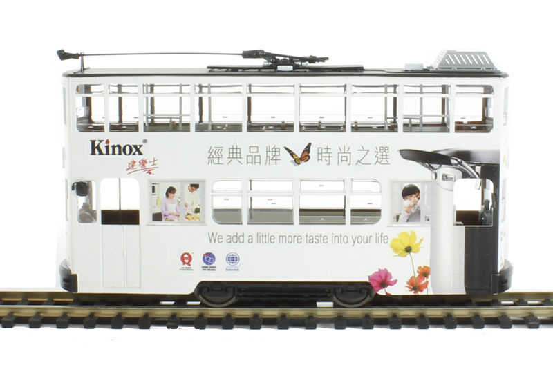 Kinox Cars