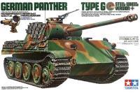 Tamiya 35174 Panther G w/Steel Wheels