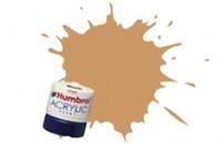 Humbrol AB0094 No.94 Brown Yellow - Matt - 12ml Acrylic