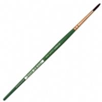 Humbrol AG4002 Coloro paint brush 2