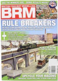 BRM19Spring