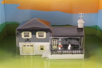 45005 Ready-Built - Split Level House