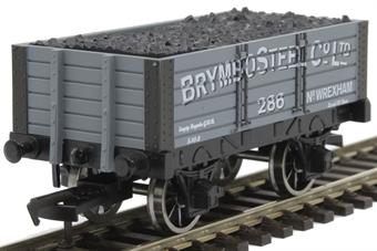 """4F-052-033 5-plank open wagon """"Brymbo Steel"""""""