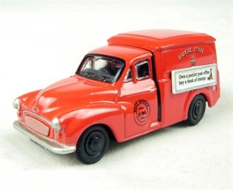 76MM015 Morris Minor van 'Royal Mail'