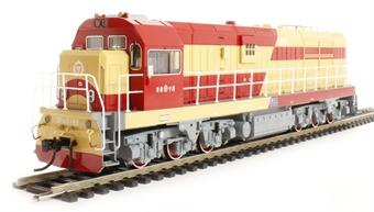 CD00708 DF7G Diesel Locomotive Qinghai Tibet #5162