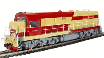 CD00710 DF7G Diesel Locomotive Nanchang #5048