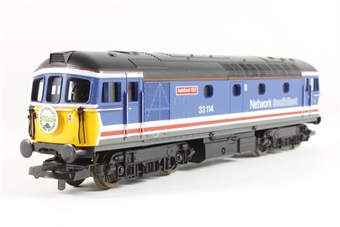 L205185 Class 33 33114 Ashford 150 in Network SouthEast Revised livery