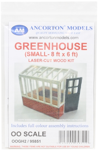 OOGH2 Small greenhouse - laser cut wood kit £6