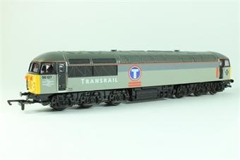 R2107C Class 56 56123 'Drax Power Station in Transrail Grey